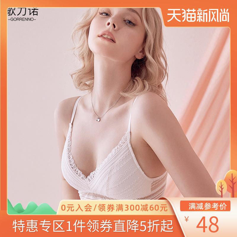 歌力诺内衣女无钢圈夏季薄款大胸显小胸罩聚拢性感三角杯白色文胸