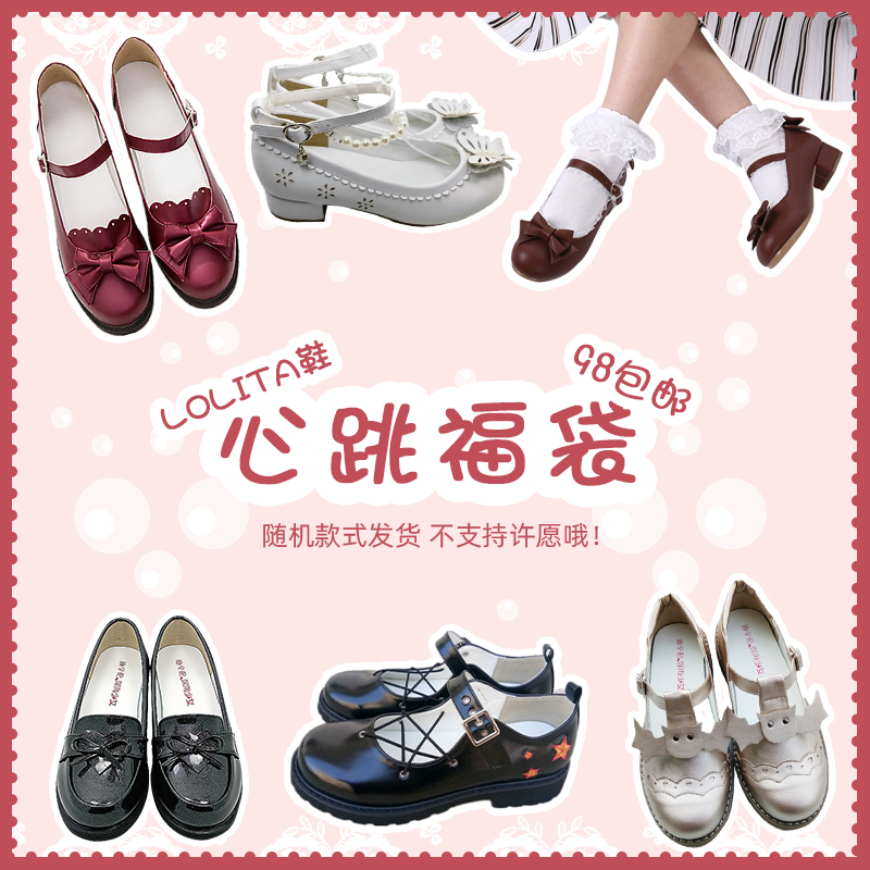 [original] design authentic Fubao Limited special offer clearance Lolita shoes uniform student round head comfortable Lo shoes