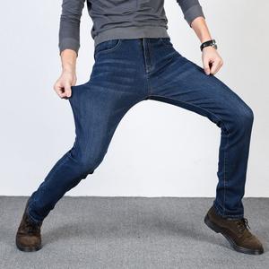 N亚博娱乐平台入口2019弹力新款牛仔裤男秋冬修身直筒休闲男牛仔长裤子N1760