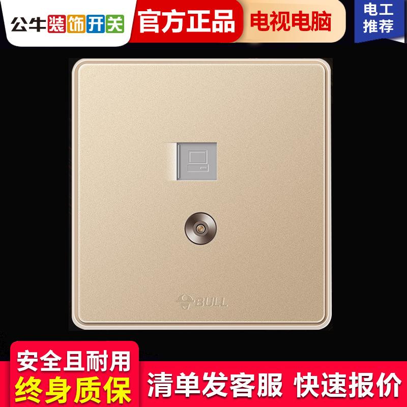64.40元包邮公牛电视电脑一体插座 86型暗装电视电脑闭路网络线墙壁开关面板