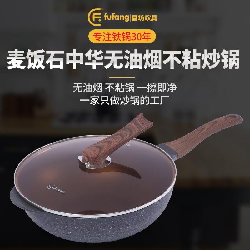 メーカーは中華の少しの油煙を販売して、フライパンにくっつかないで、電磁炉のガスレンジを洗いやすくて適用します。