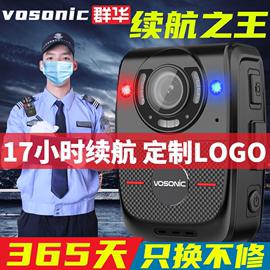 群华V1执法记录仪高清小型循环录像随身胸前佩戴现场取证红外夜视图片