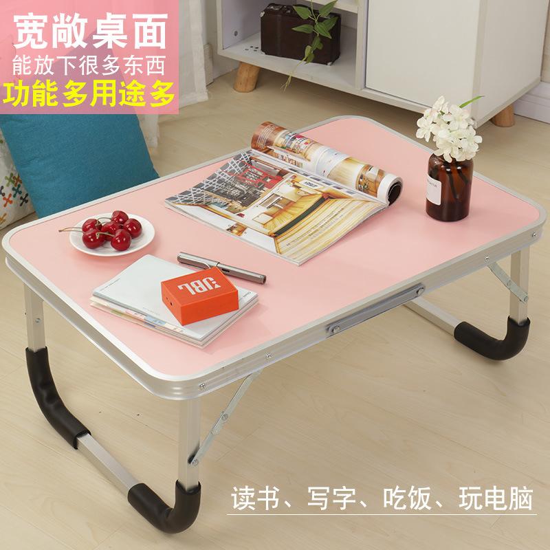 床上可折叠书桌加大铝合金桌宿舍笔记本电脑桌寝室懒人小桌子简约限8000张券