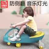 儿童扭扭车万向轮防侧翻小号婴幼儿宝宝摇摆车滑滑溜溜滑行妞妞车