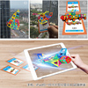 Small Pa magnetic film magnetic toys magnetic building blocks for children under the age of boys and girls puzzle 1-2-3-6-8-10