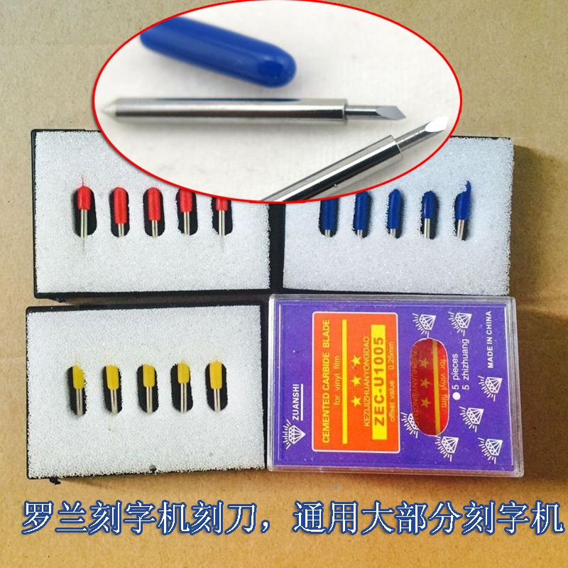 Надпись машинально резец 5 филиал 35 юань сила крыша надпись нож роланд сегмент красный парус косить слово нож кенейда микро макрос