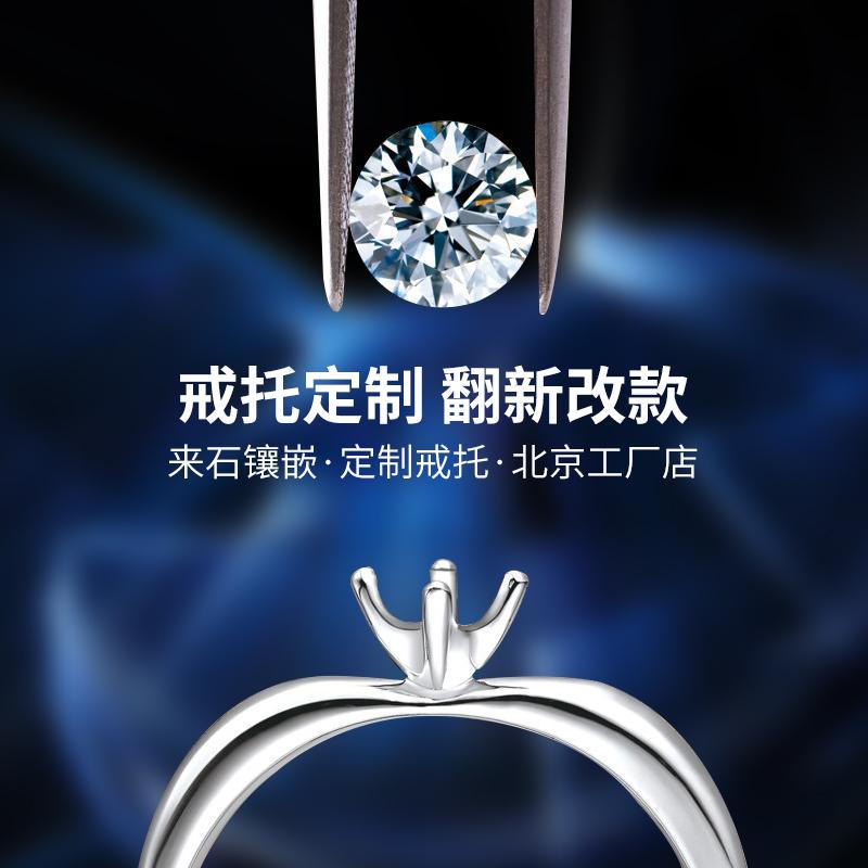 北京の実体の店のダイヤの指輪は18 Kダイヤモンドの指輪を象眼して加工します。