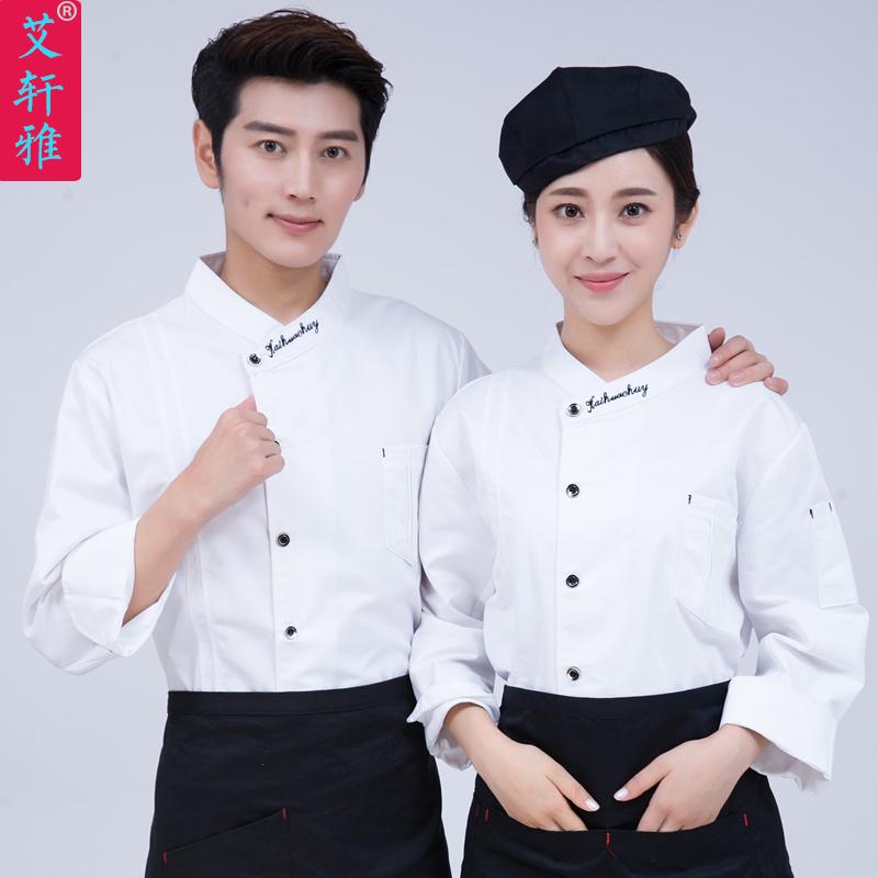 厨师服长袖透气服装烘焙蛋糕店酒店餐饮厨房厨师工作服短袖夏季男