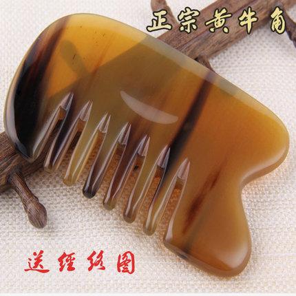 正品 张秀勤全息天然水牛角刮痧梳子加厚圆润头部刮痧板梳包邮