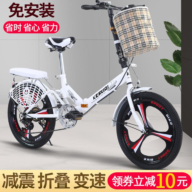 Детские велосипеды Артикул 594872914391