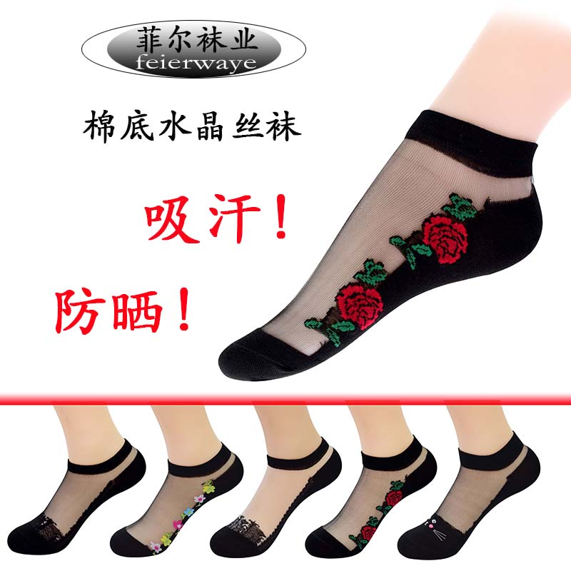 Cotton bottom stockings children crystal socks summer anti hook lace ultra thin low top shallow mouth glass silk boat socks invisible socks
