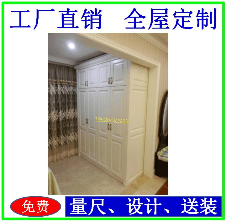 家具衣柜定制订做实木松木橡木整体全屋衣帽间推拉门组合广州香港