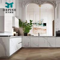 整体橱柜定制定做现代北欧轻奢工业风进口板环保厨房厨柜设计订做