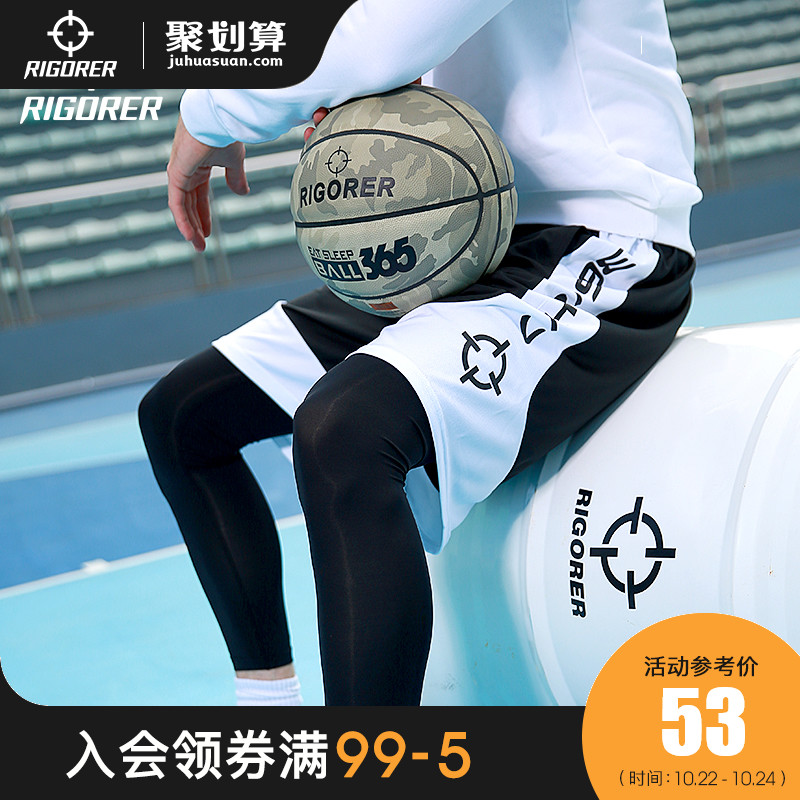 Basketball pants, sports pants, loose and breathable pants, training clothes, Capris, trendy pants, running quick dry shorts, men