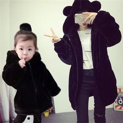 亲子装秋冬2020新款儿童仿皮草收腰小熊母子母女棉衣棉袄韩版外套
