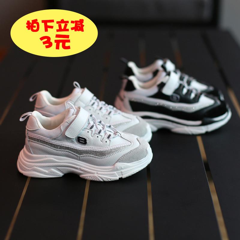 限1000张券秋季新款运动鞋2019女孩网红潮童鞋