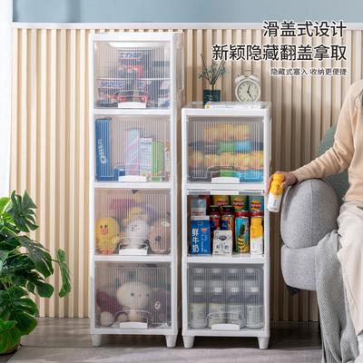 家用儿童玩具收纳神器塑料客厅零食杂物置物架落地多层储物收纳架