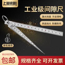 梁碩不銹鋼間隙尺 縫隙空隙測量尺1-15mm不銹鋼304激光雕刻孔徑尺圖片