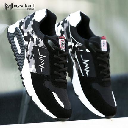 鞋子男士潮鞋秋季男鞋新款保暖棉鞋韩版潮流休闲鞋运动跑步鞋板鞋