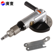A wide range of tools 4 inch 5 inch pneumatic angle Grinder Corner polishing machine Grinder Grinder polishing machine