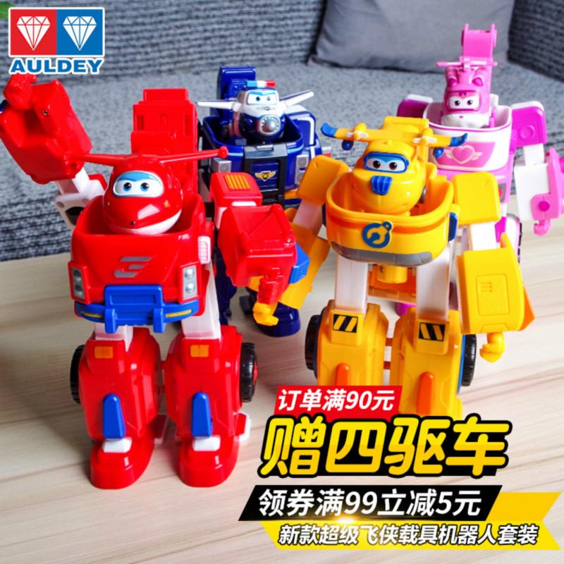 正版奥迪双钻超级飞侠大号变形机器人套装全套乐迪多多包警长玩具