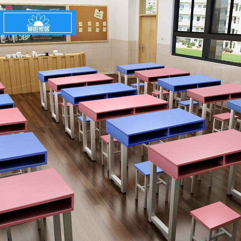 中小学生课桌椅组合 家用儿童学习桌 学校单双人培训桌辅导班书桌
