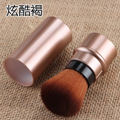Ladies soft fiber brush, spiral telescopic brush, portable cosmetic tool, blush brush, makeup brush, female brush.