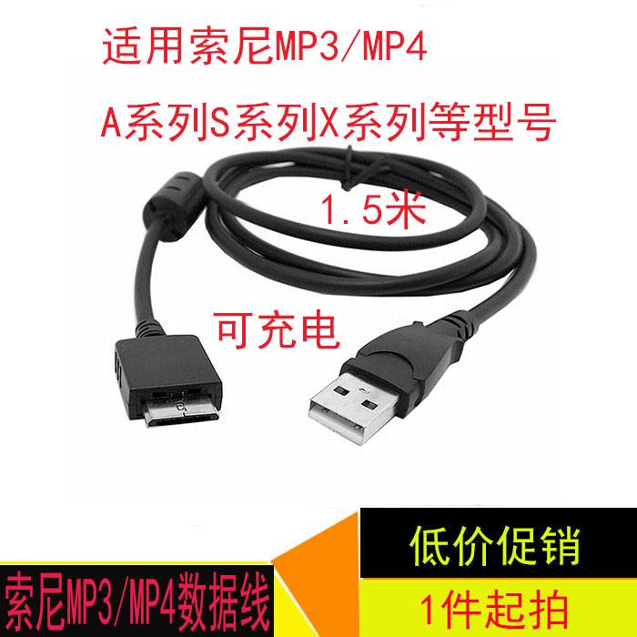 Sony MP3/MP4 ZX1/ZX2/ZX100/A17/A866/A806 оригинальный дата-кабель WMC-NW20MU