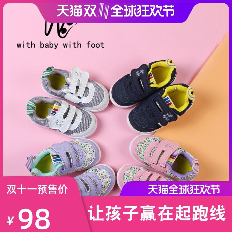 运动鞋WB
