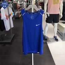 MAD体育 Nike耐克男子夏篮球训练运动透气无袖T恤背心AQ9918-010
