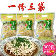 【特产食品】正宗扬州大煮干丝豆制品扬州干丝烫干丝3袋每袋300克