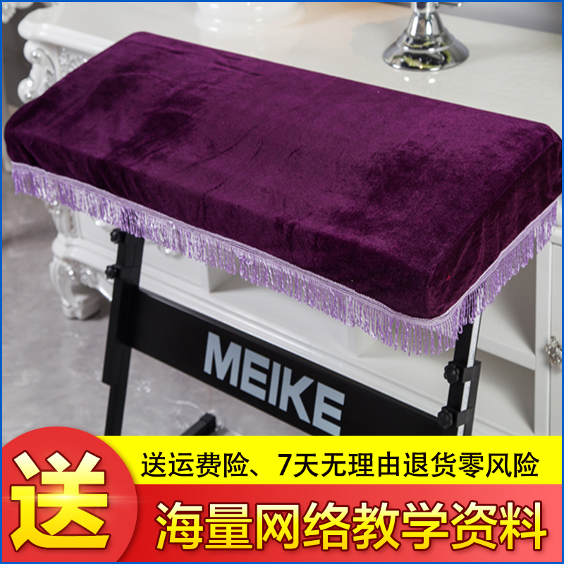 Электроорган крышка фортепиано гусли надеть обложка тканевая бархат крышка пылезащитный чехол