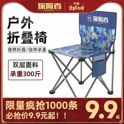 钓鱼折叠椅子凳子便携户外装备马扎美术生靠背小板凳火车无座神器