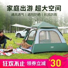 Палатки кемпинговые, горные Исследователи палатка открытый