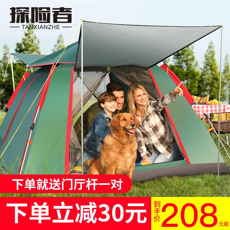 探险者全自动帐篷户外2-3-4人二室一厅加厚防雨沙滩野营野外露营