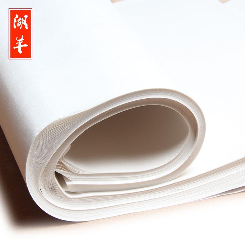 安徽書法 國畫宣紙 四尺半生半熟毛筆書法練習生宣紙對開三開