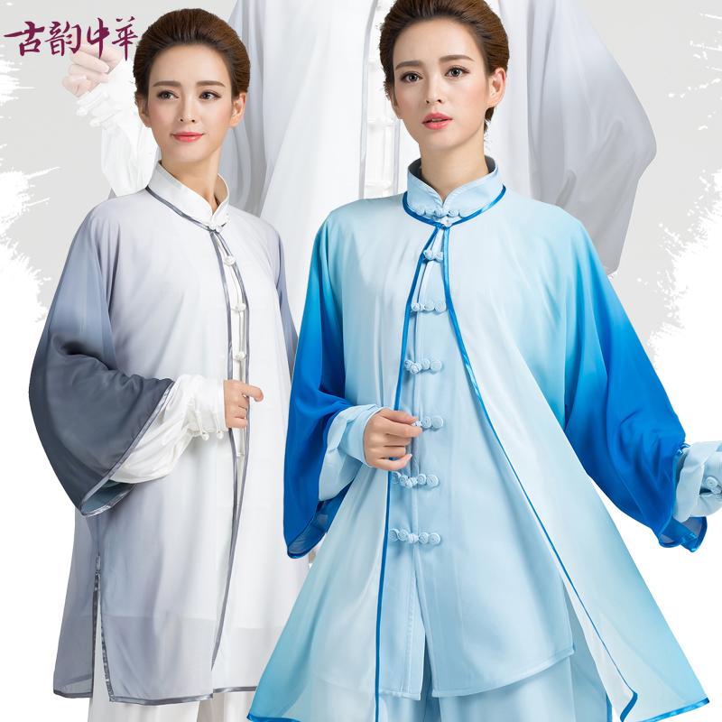 古韵中华太极渐变色单件披纱服装团队比赛表演武术练功服男女