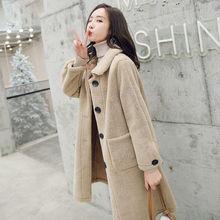 韓國潮流款 保暖時尚 冬季 大衣外套加厚寬松大衣修身 2020中長款
