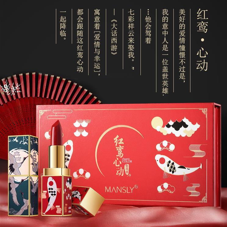 故宫口红女套装礼盒品牌学生款套盒满96元可用20元优惠券