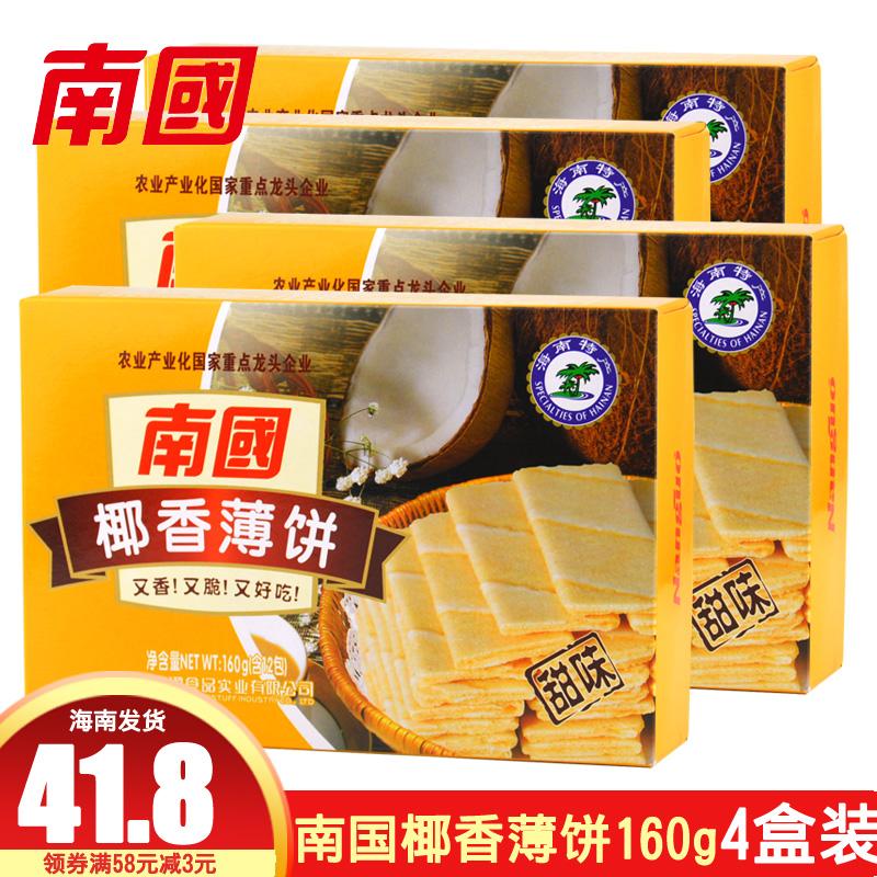 南��食品椰香薄�160gx4多口味�干零食海南特�a薄脆�干