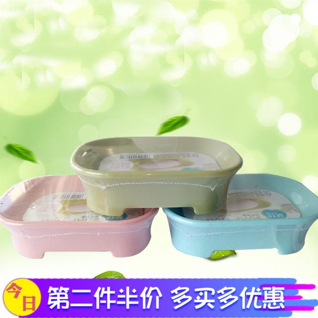 茶花椭圆滴水皂盘2235手工皂盒香皂盒沥水皂盒肥皂盒创意时尚