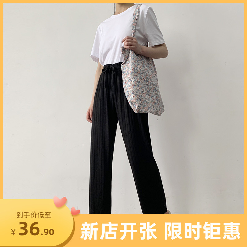 Wide leg pants womens Capris new summer 2020 slim and high versatile casual students loose straight pants