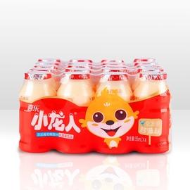 喜乐小龙人乳酸菌发酵营养早餐牛奶饮料小瓶整箱95ml*20瓶新日期