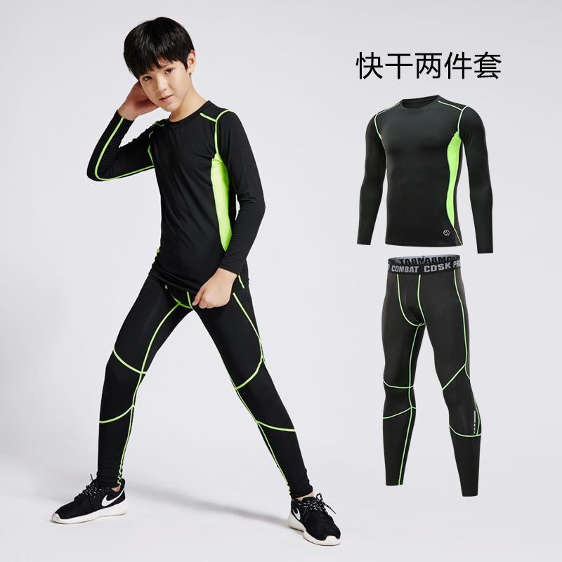 儿童运动紧身衣训练服跑步健身服套装篮球足球速干衣弹力运动服