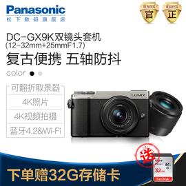 旗舰店官网松下 DC-GX9KGK 微型单电 4K高清视频 复古旁轴相机图片
