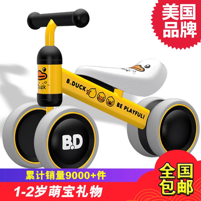 美国XJD儿童平衡车