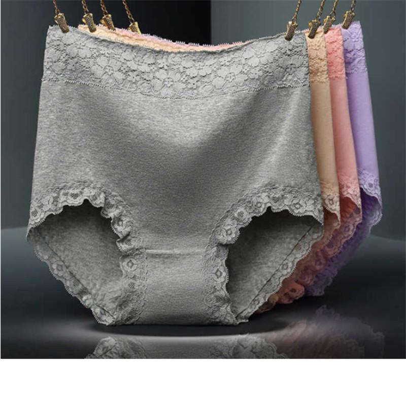 4条装女士性感蕾丝纯棉高腰内裤(用146.1元券)
