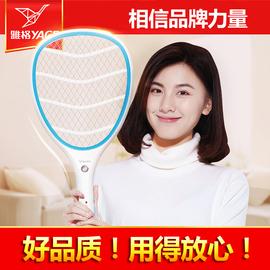 雅格电蚊拍打蚊子驱苍蝇拍充电式电池超神灭蚊器家用安全正强力品图片