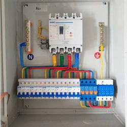 定制成套照明配电箱低压开关控制柜强电布线箱分线箱家用电源箱落