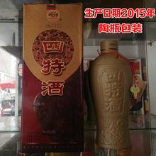 江西老酒四特酒玲珑古陶罐瓶瓷瓶42度460ml*2瓶库存纯粮食老四特